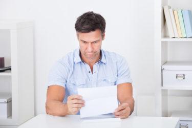 架空請求詐欺への対策方法を紹介!具体的な手口や詐欺師がよく言うセリフを知っておこう!電話を絶対にかけてはいけない理由とは