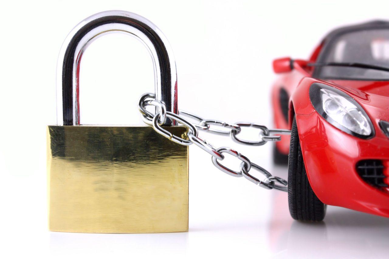 車のセキュリティ