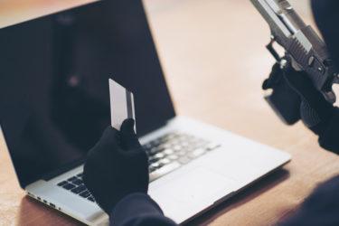 クレジットカードの不正利用を防止する対策を紹介!日頃からすべき対策方法とは?カード情報はどこから抜き取られる?