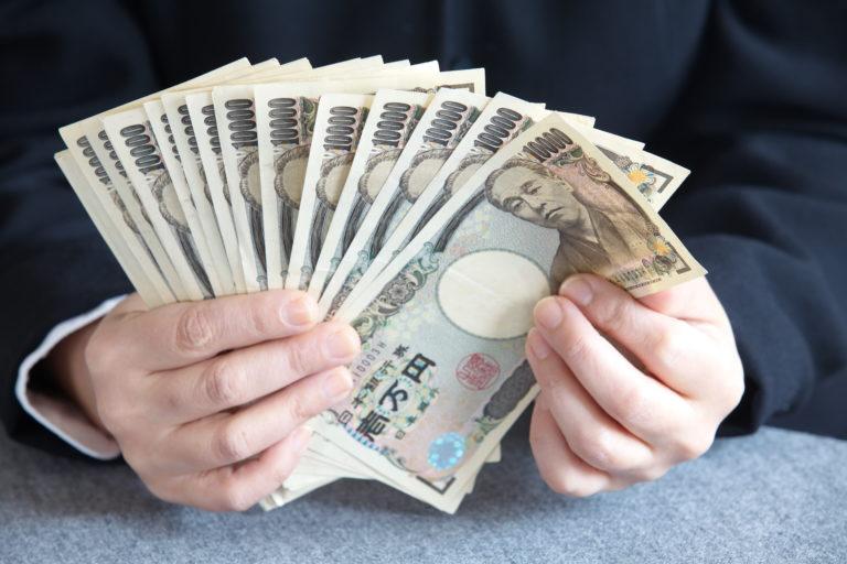日本の紙幣、お金