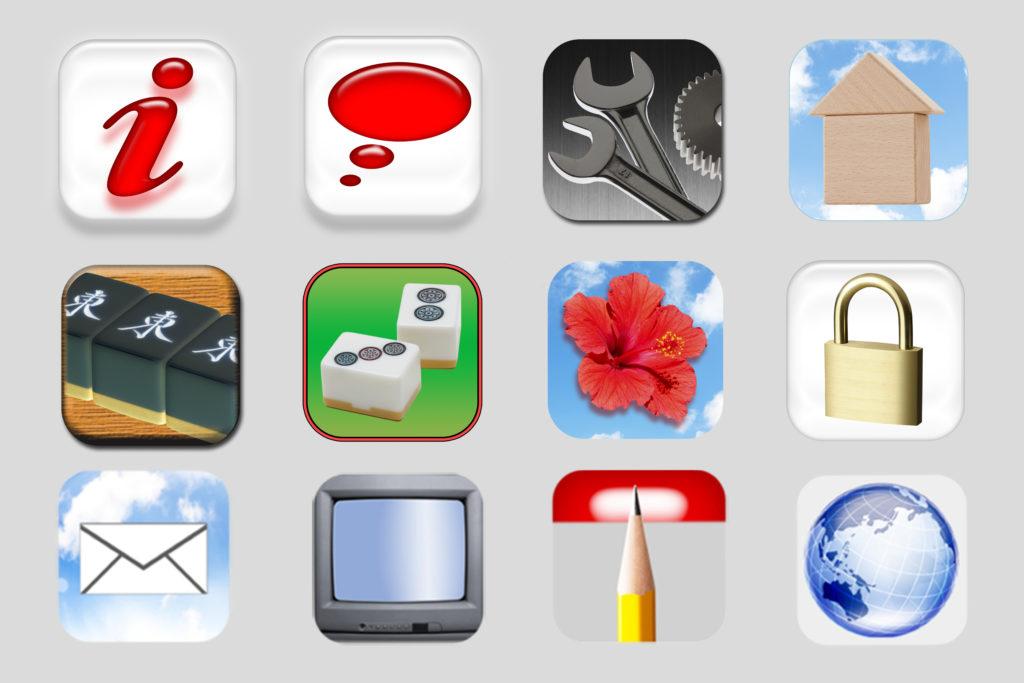 スマホのアイコンアプリ