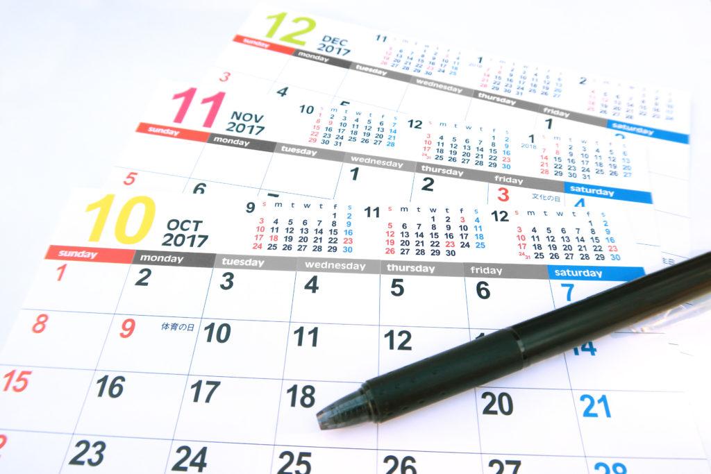 日本のカレンダーとペン