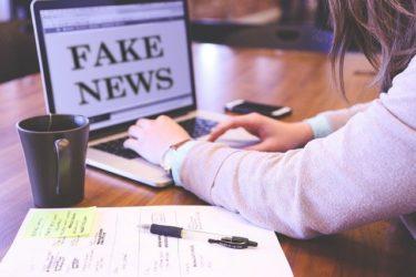 フェイクニュースに騙されない対策法を徹底解説!種類や目的・違法性は?メディアやネットの情報から事実を見極める方法も紹介