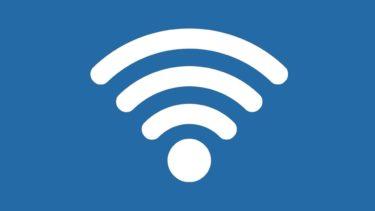 WiFiのタダ乗り防止対策を徹底解説!タダ乗りの違法性とリスクは?PCやアプリでの確認方法やタダ乗り被害の解決法も紹介