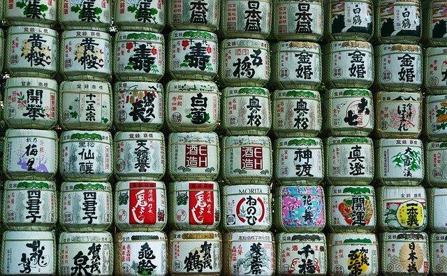 meiji jingu shrine, dedication, sake